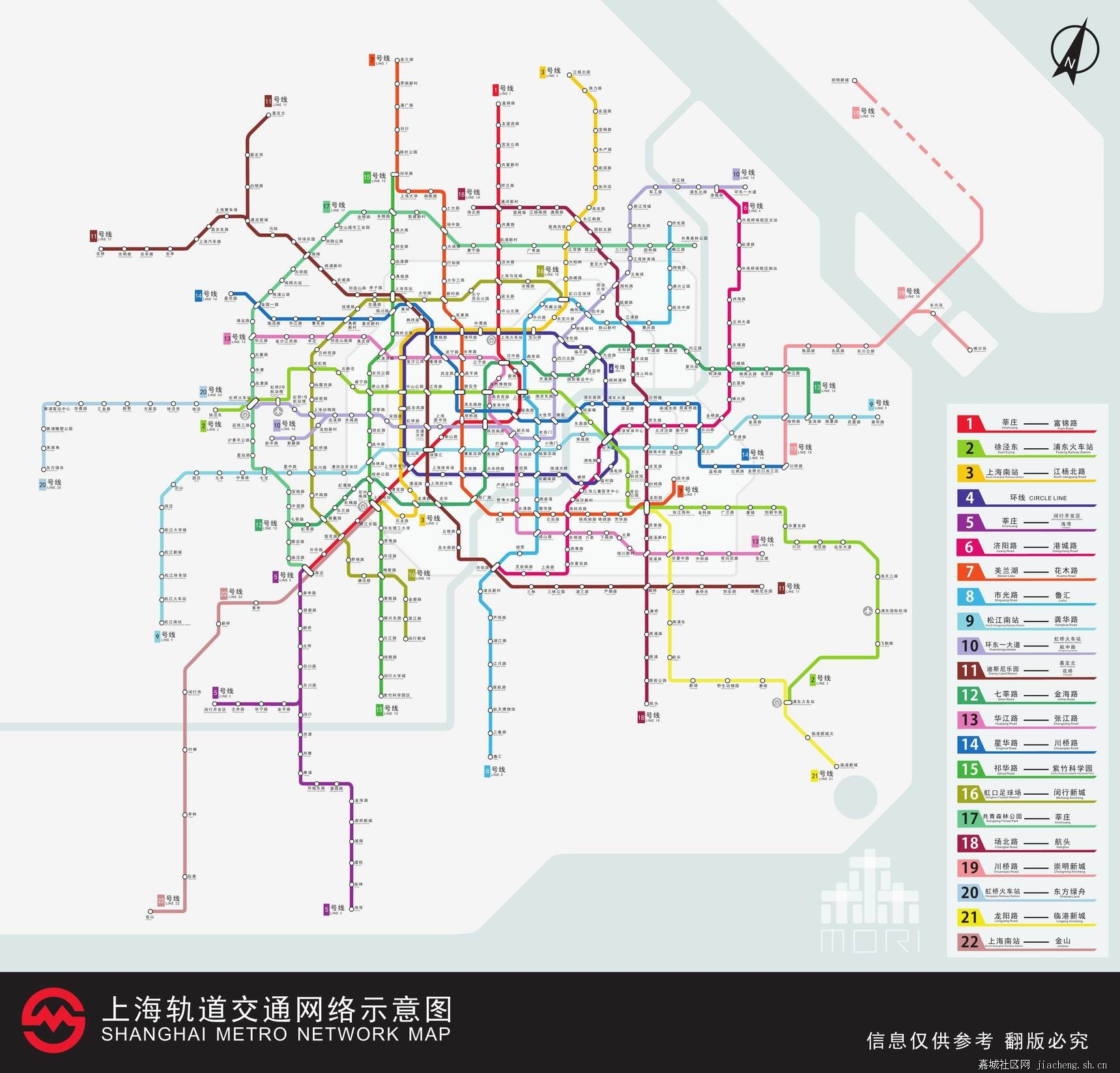 上海地铁规划图2020.jpg