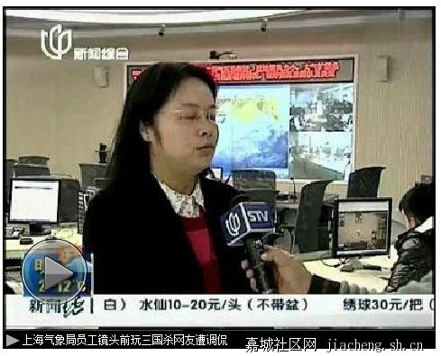2018年12月12日上海电视台《早间新闻》直播听赵老师谈ST长生生物退市