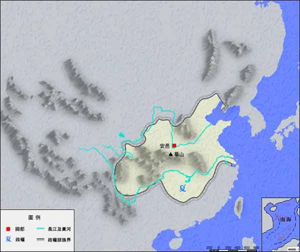 中国历代王朝疆域版图