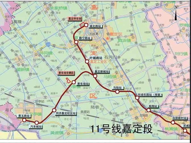 隧道股份2010年上海轨道交通规划图